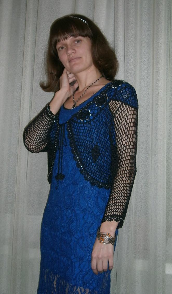 Фото Репетитора: Татьяна, 32 года