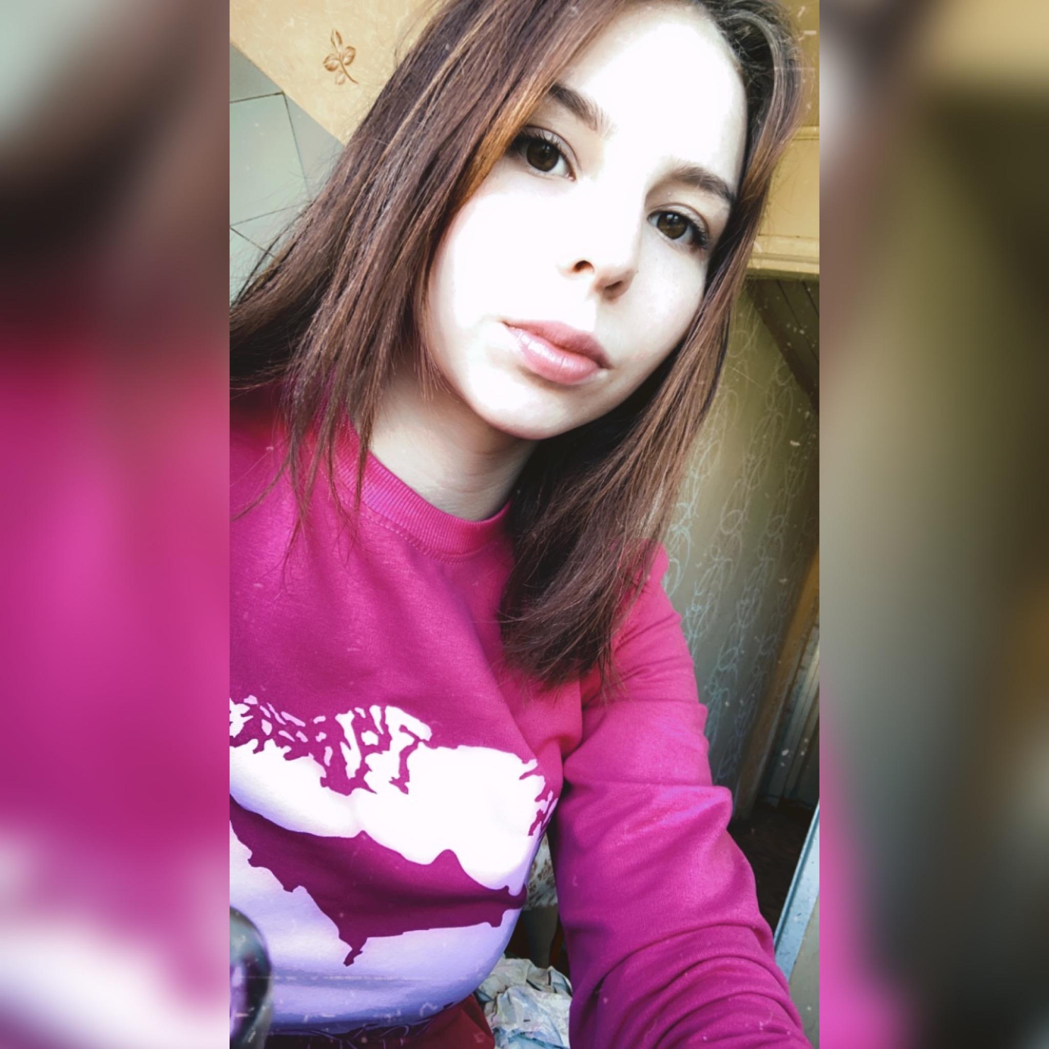 Фото Сиделки: Лемле, 17 лет
